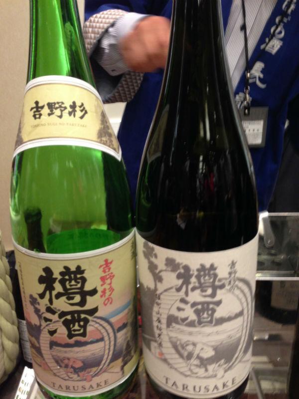 長龍 樽酒 2種類