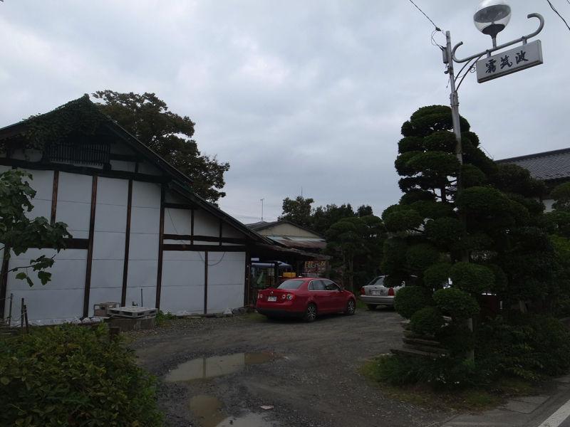 kiritsukubaR0051359