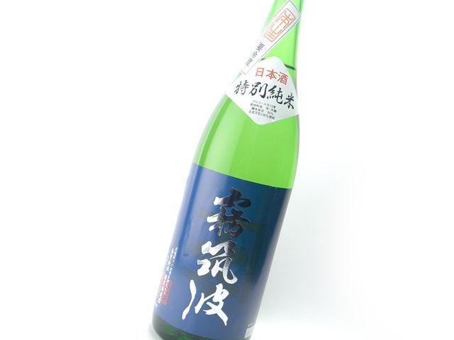 00680n-1800-rogo