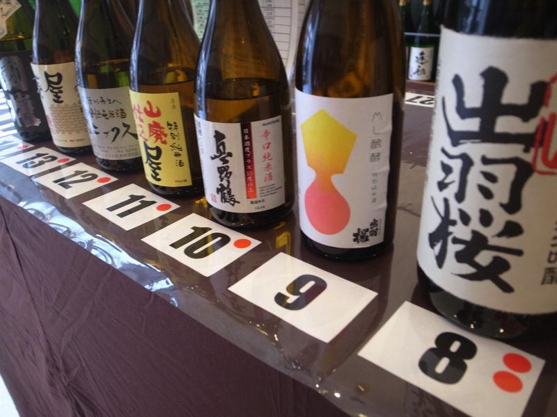 akiuma-2ndR0051328