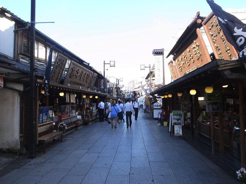 odango-sakabaR0051753