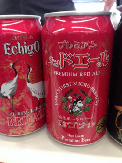 premium red ale