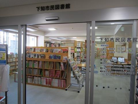 高知の身近な市民図書館です・・。