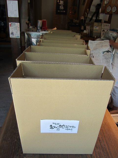 当店オリジナル高知地酒頒布会4回目を発送しました。