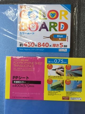 100円初夏