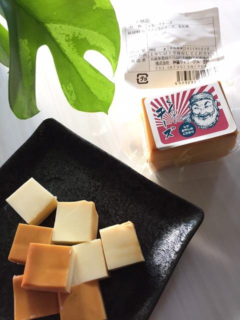 くんせいチーズ