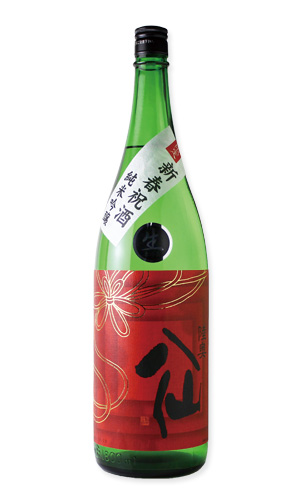 陸奥八仙新春祝酒