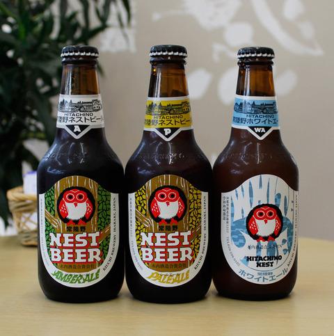 常陸野ネストビール2