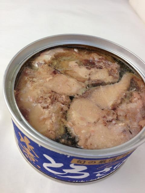 とろサバ缶