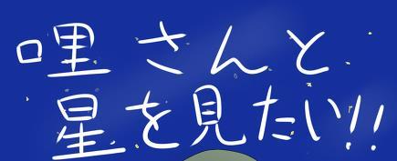 咲 (6)