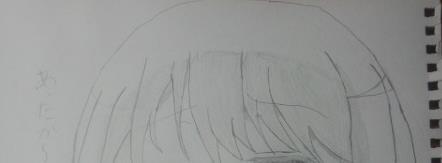 咲 (3)