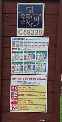 DSC_0253 (1)