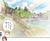 シノハユ20話②