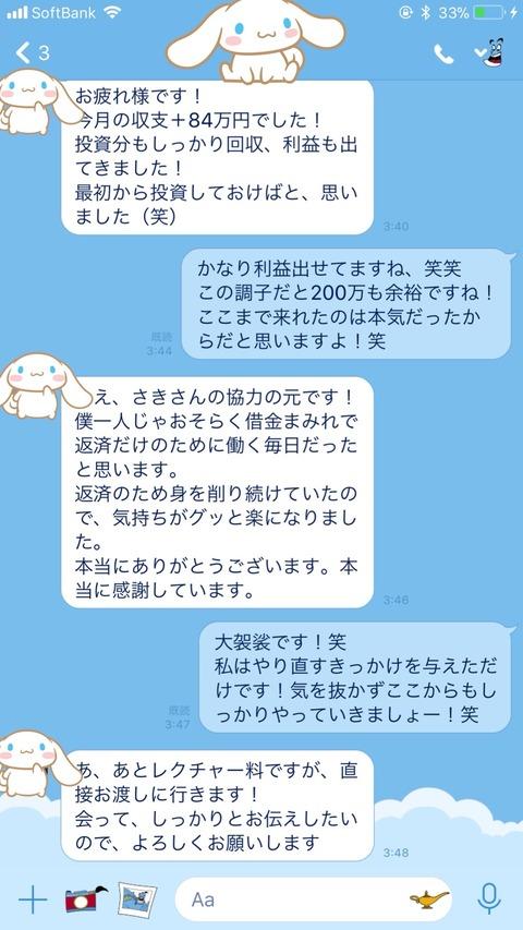 S__5734431