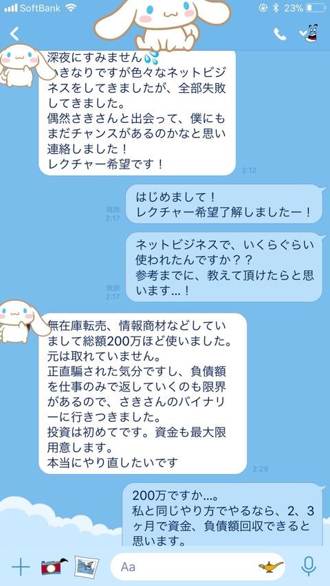 S__5734430