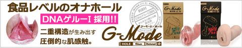 to_hole