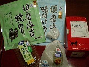 omiya-tarumi.jpg