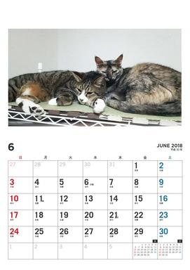 ちび太カレンダー