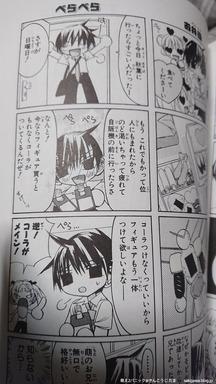 萌え2☆パニック