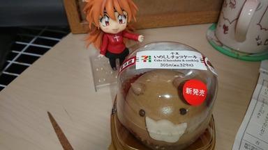 いのししケーキ