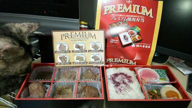 プレミアム焼肉弁当