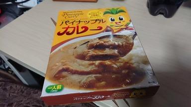 パイナップルカレー