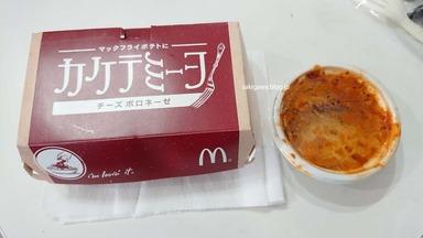 ポテト カケテミーヨ