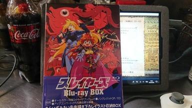 スレイヤーズ Blu-ray