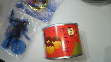 たこやき缶