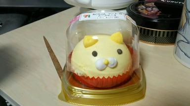 ねこちゃん マンゴーのムースケーキ