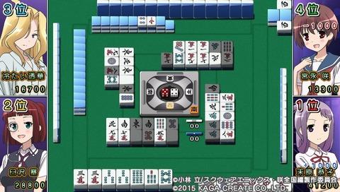 PCSG00646 (94)