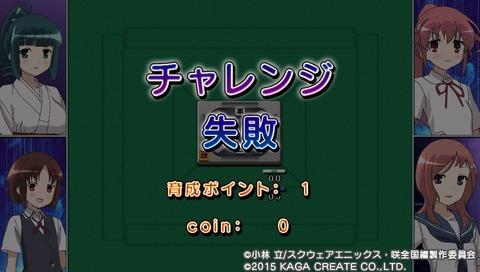 PCSG00646_2 (13)