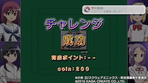 PCSG00646_1 (74)