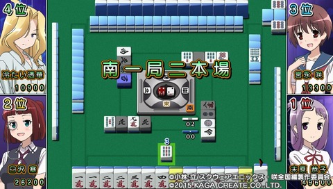 PCSG00646_2 (38)