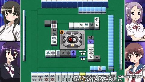 PCSG00646_1 (20)