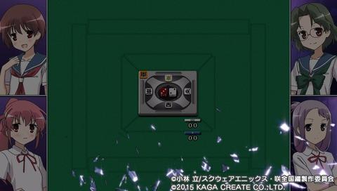 PCSG00646 (89)
