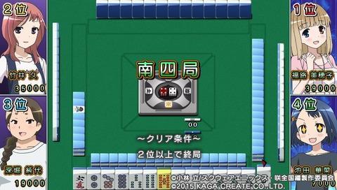 PCSG00646_2 (2)