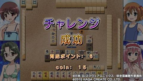 PCSG00646 (19)