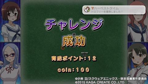 PCSG00646_3 (2)