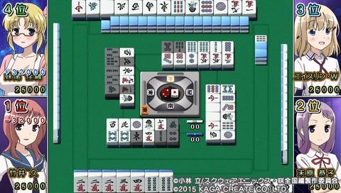 PCSG00646_3 (22)