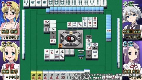 PCSG00646_1 (70)