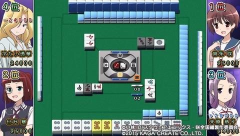 PCSG00646_3 (20)