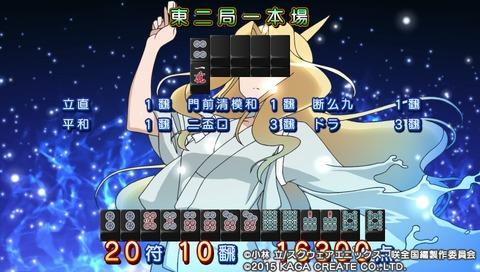 PCSG00646_2 (32)