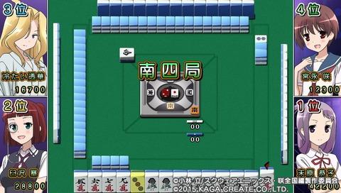 PCSG00646_1 (63)