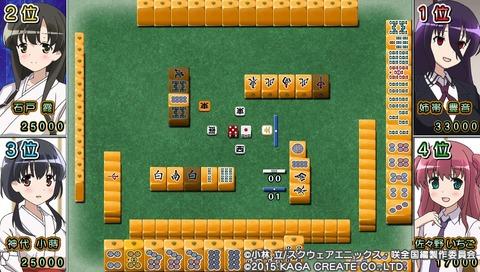 PCSG00646_3 (11)