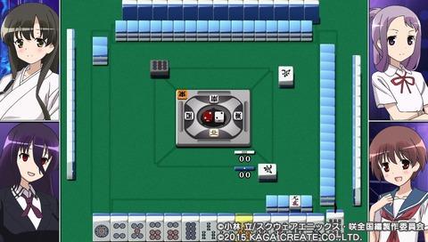 PCSG00646_1 (19)