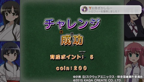 PCSG00646_4 (8)
