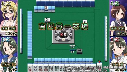 PCSG00646_5 (5)