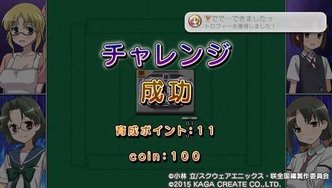 PCSG00646_3 (26)