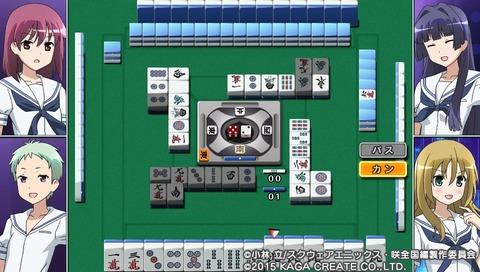 PCSG00646_1 (9)